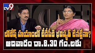 Lakshmi Parvathi in Encounter with Murali Krishna: Promo..