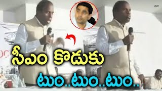 KA Paul Satires On Nara Lokesh With Special Gestures..