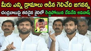 Chandrababu highlighting Amaravati issue to defame YSRCP: ..