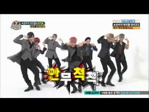 130918 BTOB Weekly Idol Random Play Dance CUT