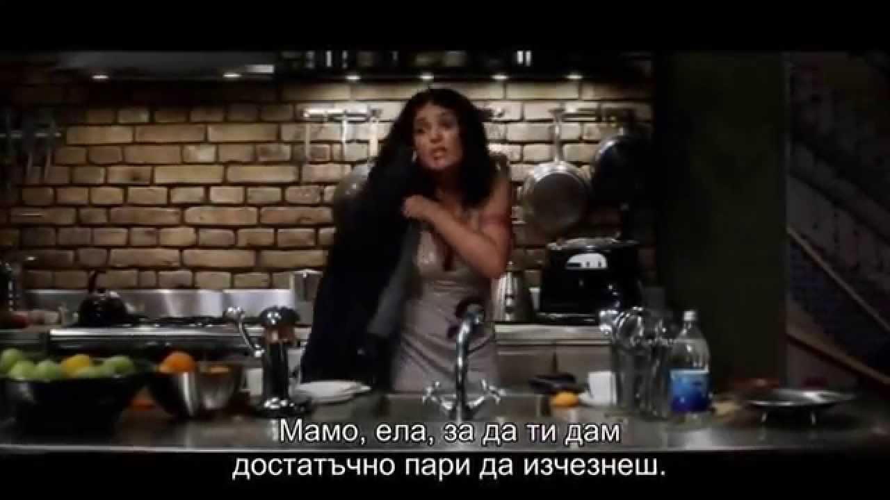Евърли (2015) Трейлър