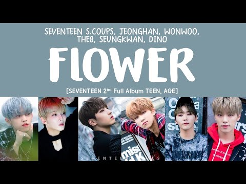 [LYRICS/가사] SEVENTEEN (세븐틴) - FLOWER [TEEN, AGE 2ND FULL ALBUM]