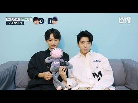 [bnTV-INTERVIEW] 용국&시현 인터뷰 2탄! 콜미용국VS시현온더비트 과연 그들의 선택은?!