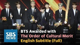"""BTS """"All this glory to ARMYs"""" Awarded with the Order of Cultural Merit - English Sub (Full) / SBS"""