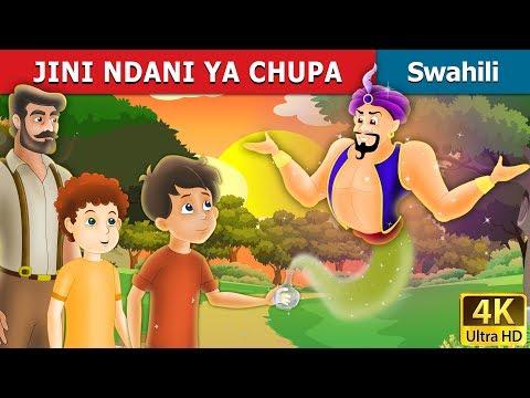 JINI NDANI YA CHUPA | Hadithi za Kiswahili | 4K UHD | Hadithi za Watoto | Swahili Fairy Tales