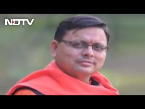 Pushkar Singh Dhami to be next Uttarakhand CM