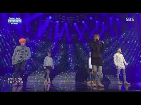 BIGBANG - '우리 사랑하지 말아요(LET'S NOT FALL IN LOVE)' 0809 SBS Inkigayo
