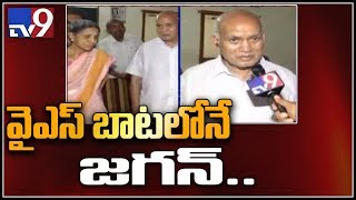 YS Jagan's in-laws speak on his grand victory..