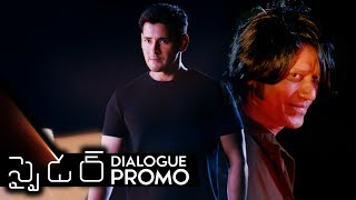 SPYDER Movie Dialogue Promo- Mahesh Babu, Rakul Preet..