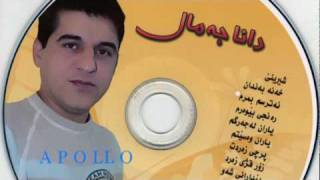 Dana Jamal - Zor QZHi ZaRD