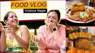 Delhi's MOST FAMOUS Street Food ...   #KrishnaNagar #FoodVlog #ShrutiArjunAnand #CookWithNisha