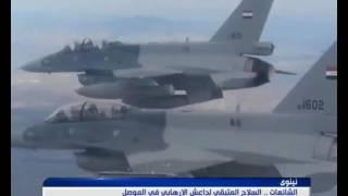 الشائعات السلاح المتبقي لداعش الارهابي في الموصل     -