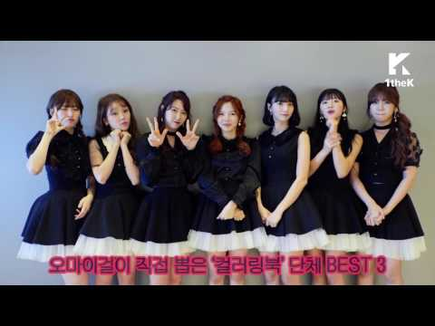 Let's Dance: Winners of OH MY GIRL(오마이걸)_'Coloring Book' Choreography Cover Contest