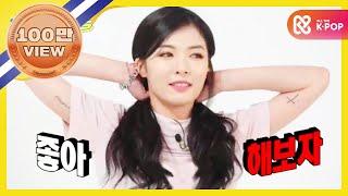 주간아이돌 (Weekly Idol) - HyunA(현아)  RANDOM PLAY DANCE (Vietnam Sub)