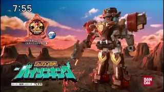 Shuriken Sentai Ninninger Commercials 1 (English Sub)