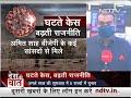 Des Ki Baat: BJP Steps Up Preparations For 2022 State Polls - 27:24 min - News - Video