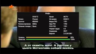 Обзор работы DVB-T2 на ресивере GI Phoenix