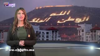 النشرة الاقتصادية ليوم 26 دجنبر 2016       إيكو بالعربية
