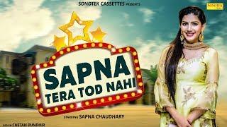 Sapna Tera Tod Nahi – Devender Fauji