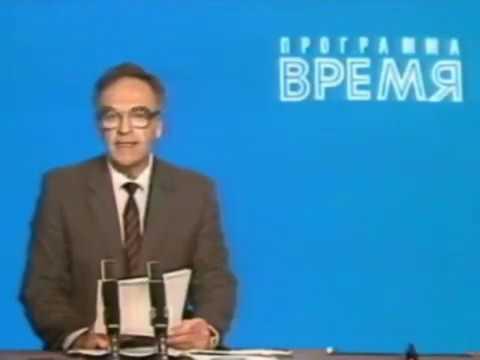 Černobyl - Ako Československé médiá informovali o katastrofe