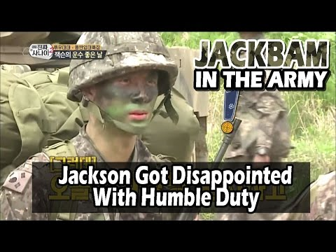 [Real men] 진짜 사나이 - Jackson Disappointed With Odd Jobs 20160703