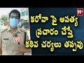 West Godavari SP Navdeep Singh Face to Fcae about Lock Down   COVID-19   99TV Telugu