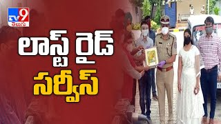 Rachakonda Police launches last ride service: Coronavirus..