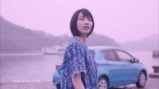 ネッツトヨタ広島「ようこそ、未来の入口へ。」篇