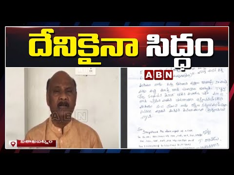We are ready to go for jail for the cause of people, says Ayyanna Patrudu