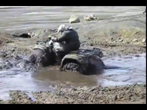 Atv Rough Riders AK