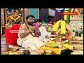 కార్తీక మాసం స్పెషల్ పూజ: Hara Hara Mahadeva | Hindu Dharmam  - 02:24 min - News - Video