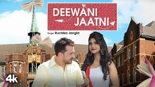 Deewani Jaatni – Ruchika Jangid