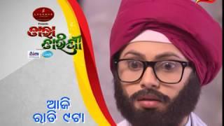 Tara Tarini | 8 Dec 18 | Promo | Odia Serial- TarangTV
