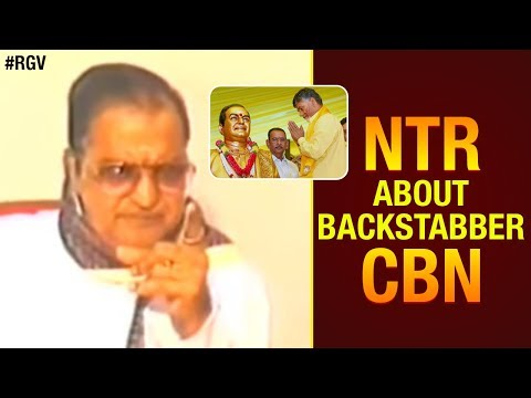 NTR Talks About How CBN Backstabbed Him