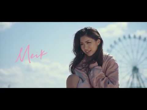 【Music Video】Meik「It's Time」