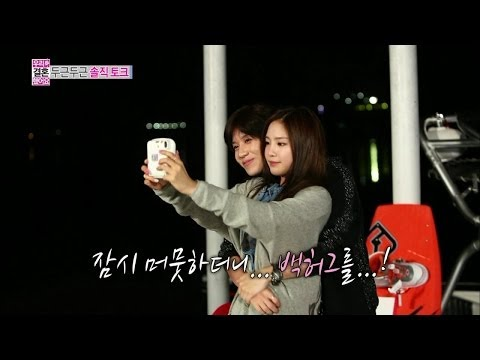 【TVPP】Na Eun(Apink) - Back Hug in the Last Film, 나은(에이핑크) - 마지막 필름 속 백허그 @ We Got Married