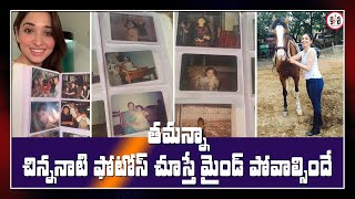 Milky beauty Tamannah shared childhood pics, adorable..