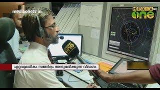 News Theatre   ആകാശ ഗതാഗതം നിയന്ത്രിക്കുന്നവർ   Air traffic controller day   20-10-18 (Part 4)