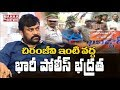 High security at Chiranjeevi's house