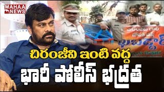 High security at Chiranjeevi's house..