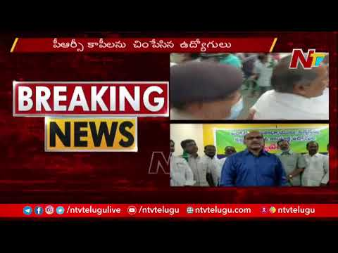 Govt employees stage protest against PRC recommendations at Telangana Secretariat