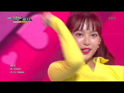 뮤직뱅크 Music Bank - 예쁜게 죄(Oh! my mistake) - 에이프릴(APRIL).20181102