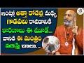 Dharma Sandehalu By Nanaji Patnaik Garu With Jakka Anjaneyulu | Dharma Sandhehalu - #17 | DT