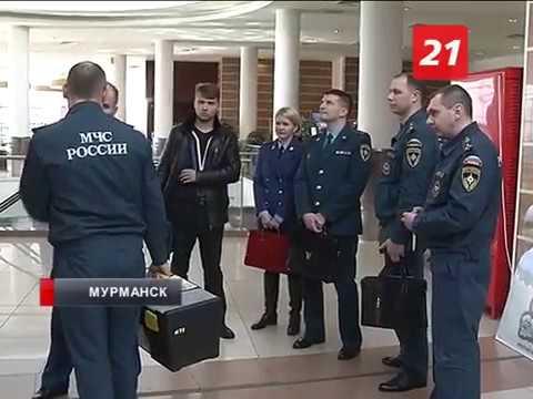 В Мурманской области завершили проверки торгово-развлекательных центров
