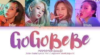 MAMAMOO(마마무) - gogobebe (고고베베) (Color Coded Lyrics Eng/Rom/Han/가사)