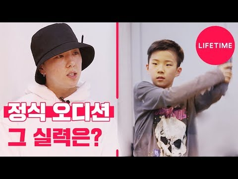 재웅이의 워너원(Wanna One) 안무를 본 김태우(Kasper)의 반응! [아이돌맘]