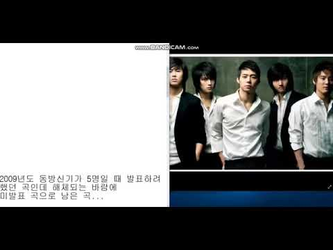 Sarang (LOVE) - TVXQ