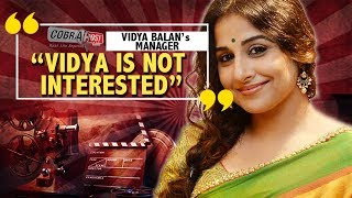 Operation Karaoke!: Vidya Balan's Manager Rejects The Off..