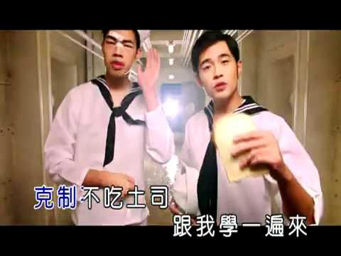 周杰倫-水手怕水.mkv