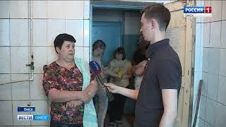 Жители дома по улице 2-я Солнечная уже который год на всё лето остаются без горячей воды